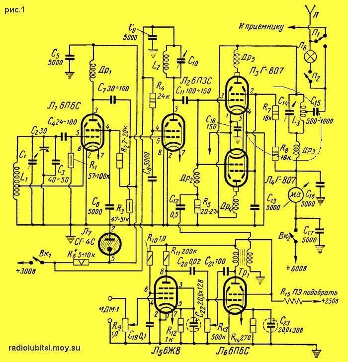 радиостанция на лампе схема фото столько времени