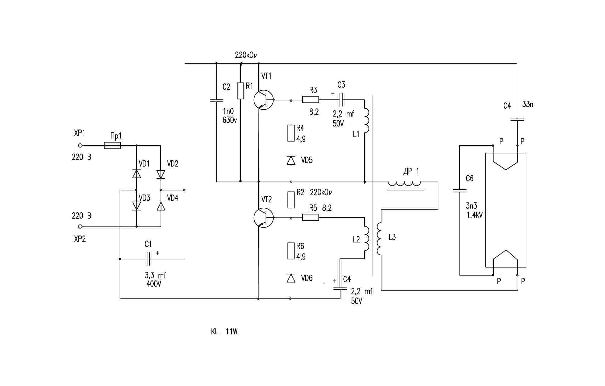 Схема энергосберегающей лампы feron