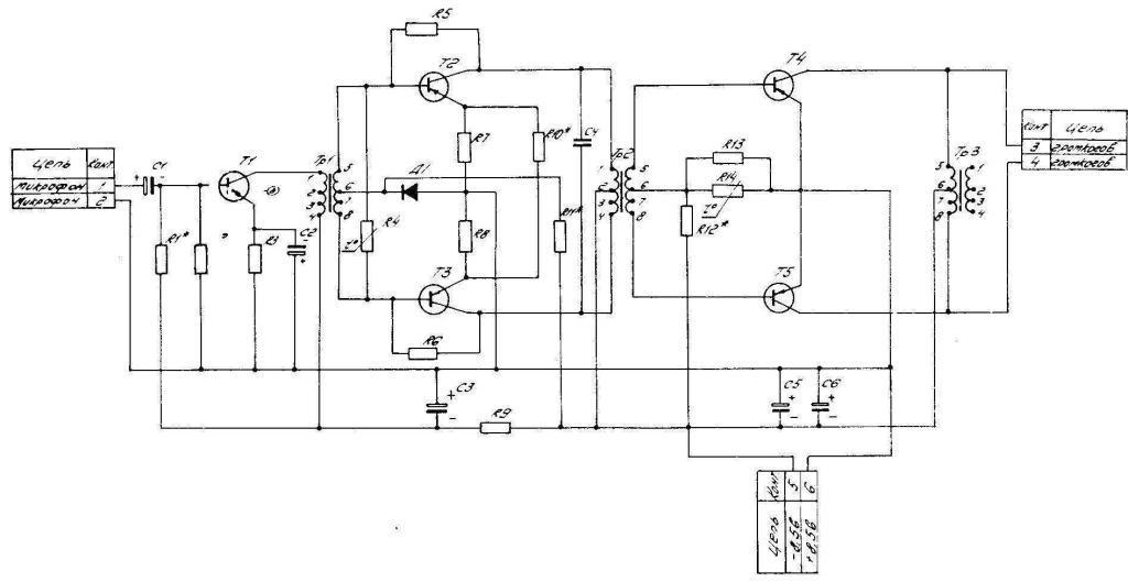 Нужно искать схемы мегафона, например. схема милицейского мегафона ЭМ-2М.  Мегафон на К174УН7.
