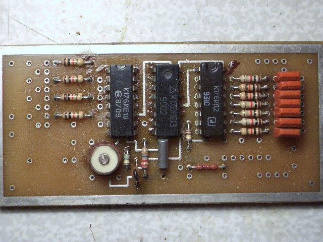 Электрическая схема сду микросхеме к176ие18.