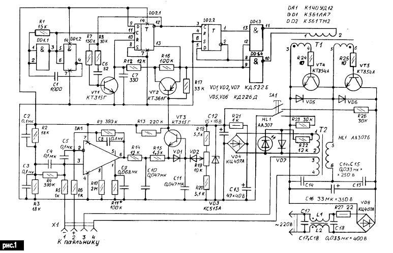 """Ещё одна схема с инвертором вместо силового трансформатора - журнал  """"Электрик """" 2/2000г."""