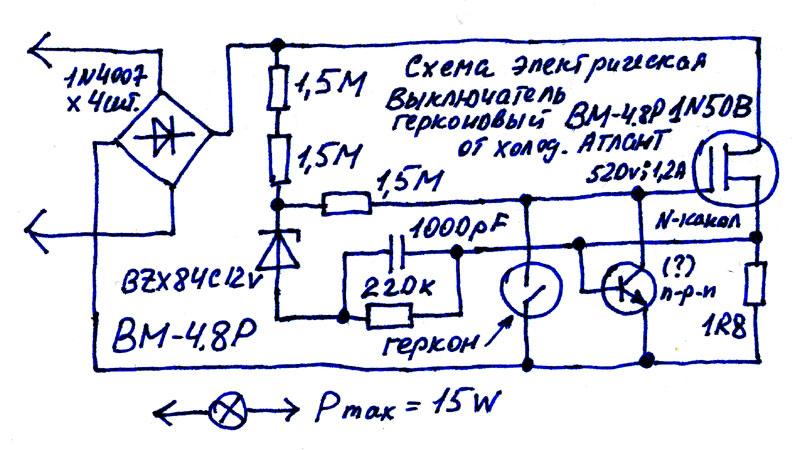 р-109д инструкция