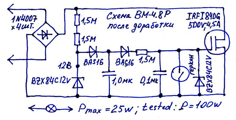 BM48P_02wb.jpg