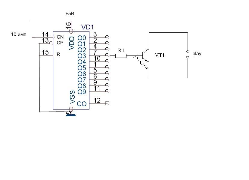 счетчик+транзисторный ключ:
