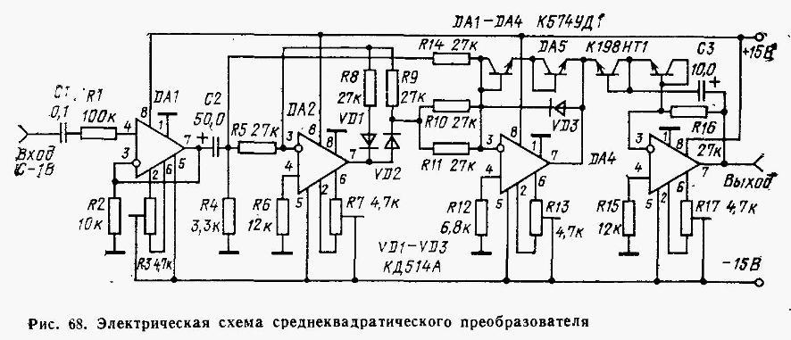 rms-1.jpg