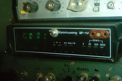 Мой ВР-11: http://pro-radio.ru
