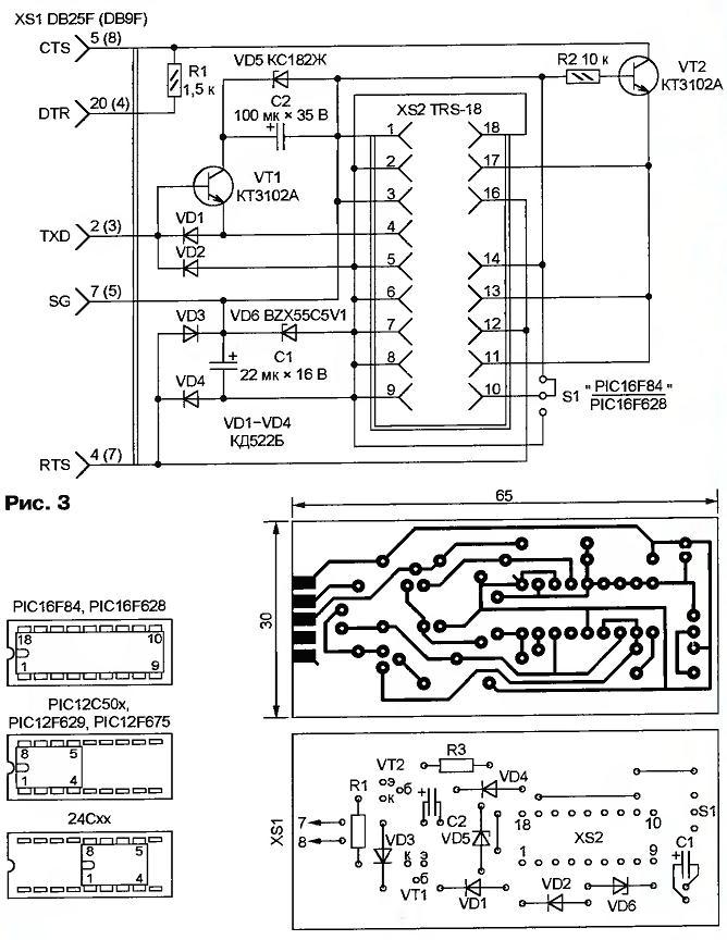 схема программатор