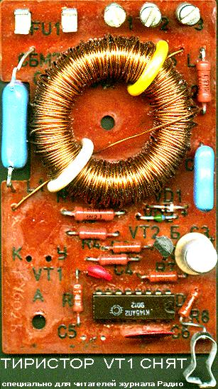 сенсорный диммер на микросхеме