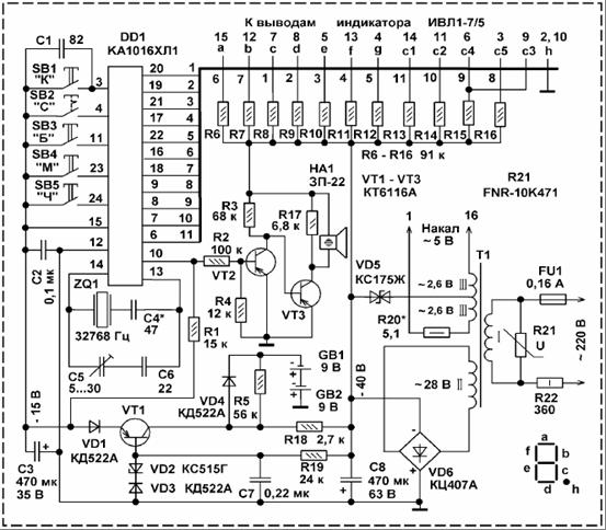 Схемы для дома, электронника своими руками в дом электронные часы на...