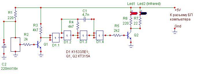IR module.jpg