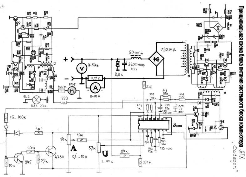 Вы можете просмотреть их microlab m-atx-360w схема. принципиальные. электрические.