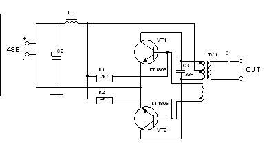 Двухтактная полумостовая схема преобразователя4