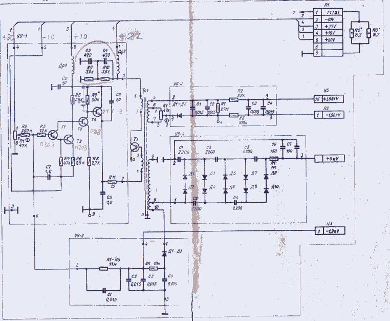 U9 C1-65.png