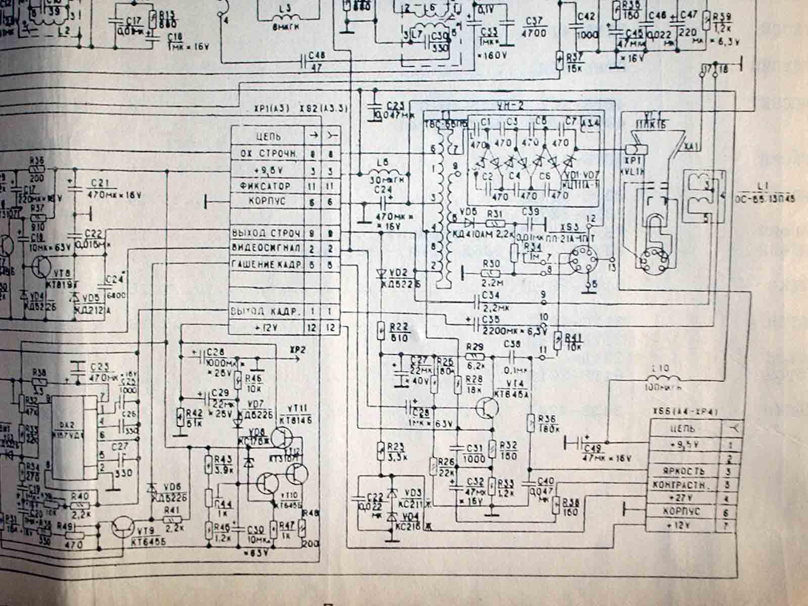Схема твс телевизора