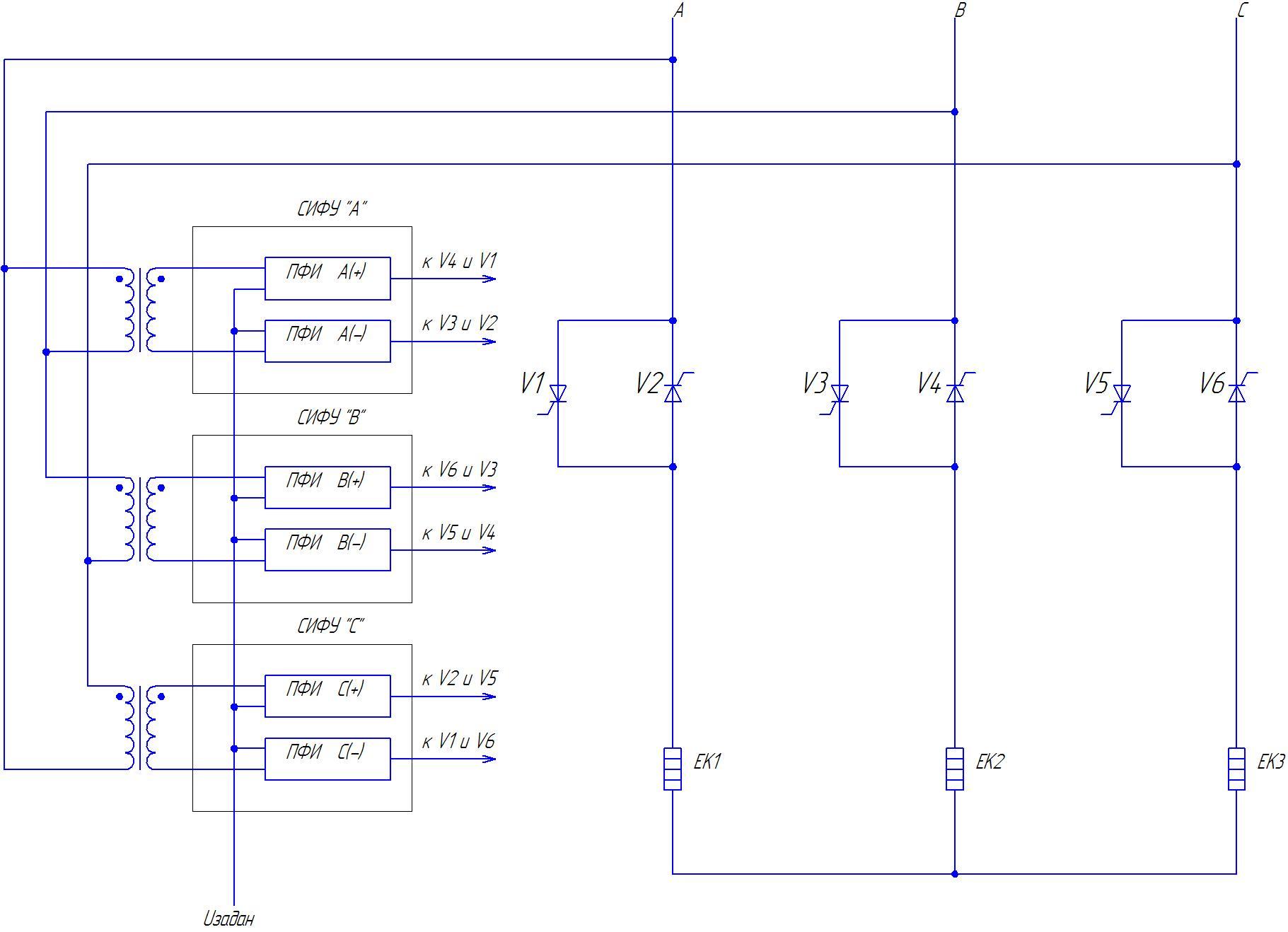 Трехфазный регулятор мощности - Форум лаборатории спиртного 43