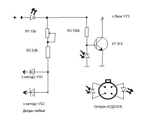 """Описание: Принципиальная схема зарядного устройства  """"Кедр-М """"."""